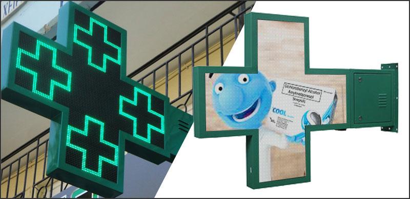 Cruces de farmacias LED